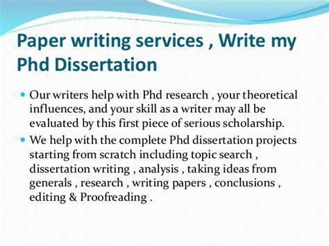 doctoral dissertation help help phd dissertation