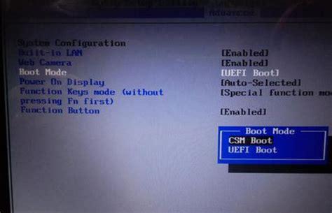 installer windows xp 7 8 ou 10 en mode bios sur un