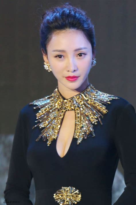 china doll singer 23 best images about 柳岩 liu yan on posts