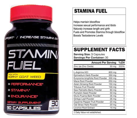 stamina pills to last longer in bed how to increase stamina in bed without pills bedding sets