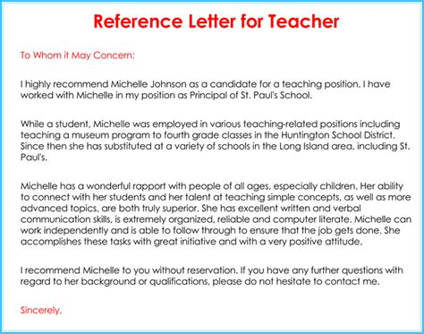 Letter Of Recommendation For Teaching Position