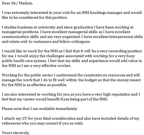 nhs cover letter nhs bookings manager cover letter exle learnist org