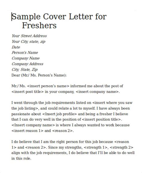 cover letter software engineer examples word