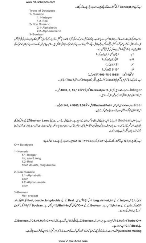 c tutorial in urdu c book in urdu easy tutorial download pdf
