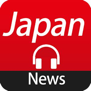 nippon news japanese android apps on google play