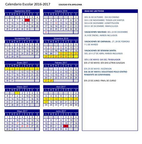 calendario escolar 2016 2017 primaria colegio sta apolonia calendario escolar 2016 2017