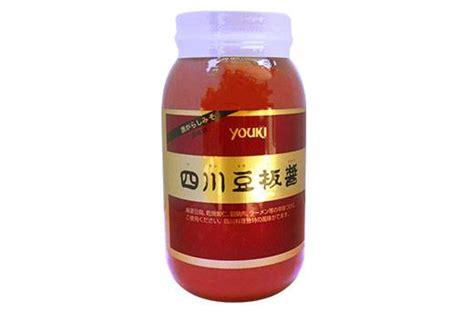 youki shisen tobanjan chili paste promo