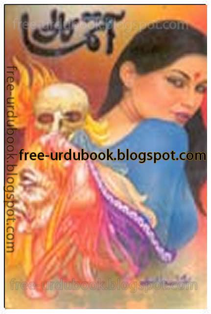 kali s kali trilogy books kali aatma by m a rahat free urdu books downloading