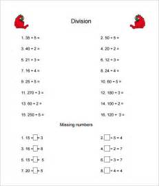 worksheet 10001294 multiplication and division