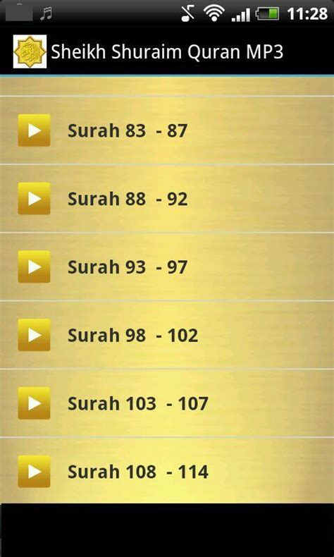 download bacaan al quran saikh shuraim mp3 com sheikh shuraim quran mp3 android apps on google play