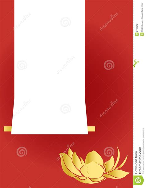 Greeting Card Background Templates by Greeting Card Background Stock Illustration Image Of