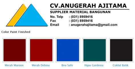 Genteng Metal Color supplier bahan bangunan jual bahan bangunan jual genteng metal frisco
