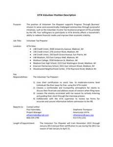 process pattern essay write my political science dissertation