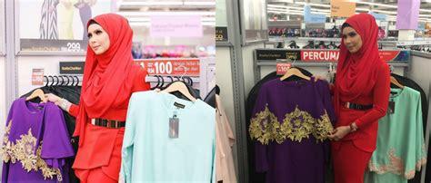 Baju Raya Che Ta pilih baju ikut saiz sesuai che ta komen isu koleksi baju raya artikel gempak
