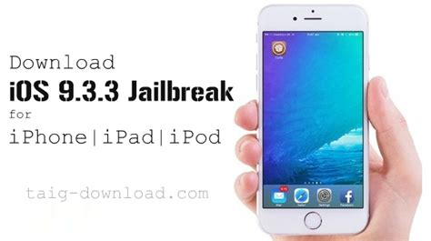 jailbreak 9 3 3 ios version for iphone se 6s 6s 6 6 download cydia iphone