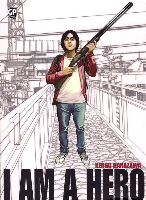 libro i am a hero intervista a kengo hanazawa e un cameo di zerocalcare fumettologica