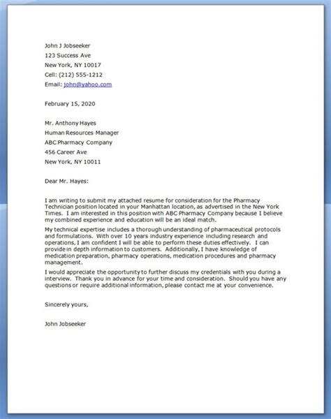 Advance Letter For Hospitalization Pharmacy Technician Cover Letter 2 Pharmacy Pharmacy Technician And