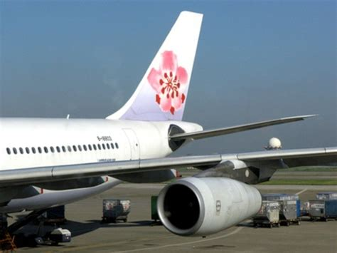 cabin crew direct china airlines reduces services cabincrew