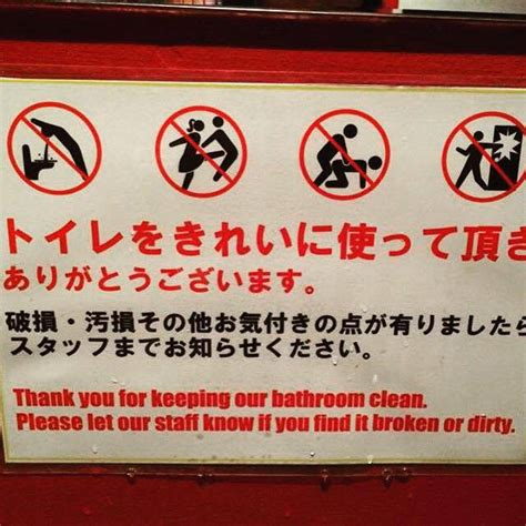 japanese bathroom signs lessons in japanese restroom etiquette for us euro trash