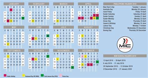 rdo calendars