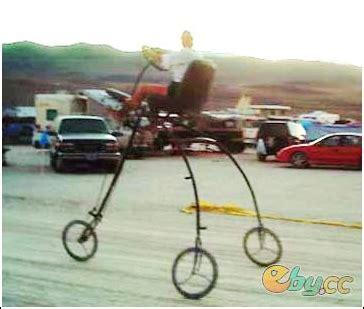 imagenes bicicletas raras bicicletas raras del mundo spanish china org cn