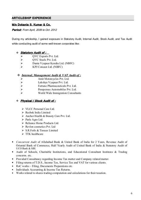 cover letter for internal job beautiful internal job letter