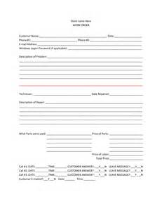 Computer Repair Work Order Form Template by Best Photos Of Computer Repair Form Template Dental