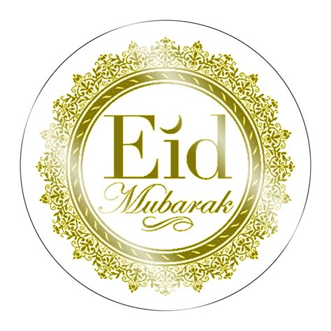 Etiketten Gold by Gold Metalic Eid Mubarak Labels Design 3
