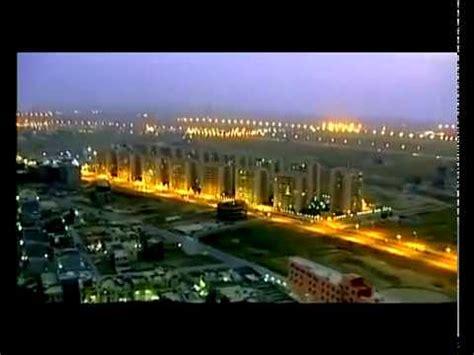 Welcome To Erbil Kurdistan Iraq Part 1 Youtube | kurdistan erbil arbil hawler 2012 youtube