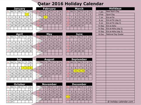 qatar 2016 2017 calendar