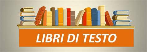 libri testo adozione libri scolastici a s 2017 18 bramantegenga