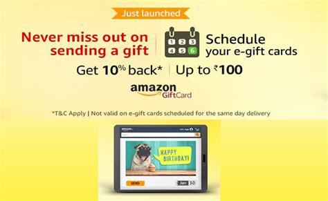 Amazon Email Gift Cards - get 10 cashback on amazon email gift cards flashsaletricks