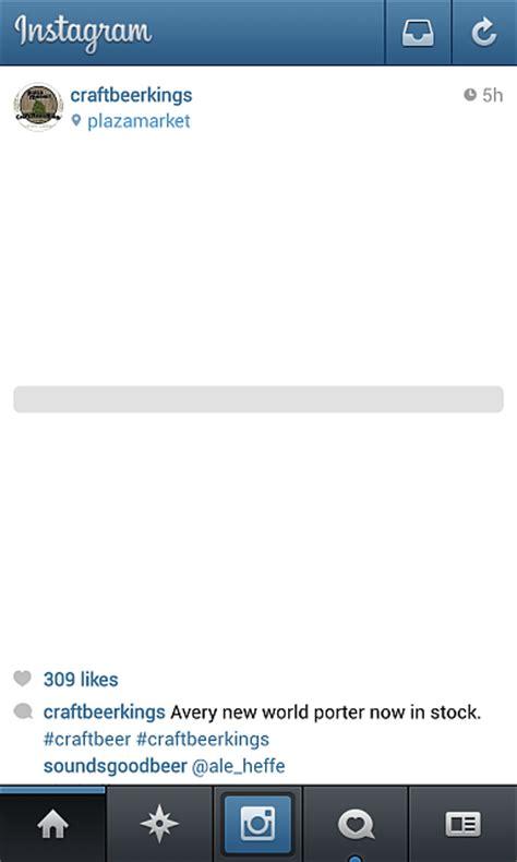 not loading loading to instagram