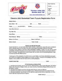 basketball tryout registration form fill online