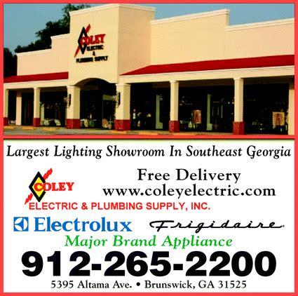 Electrical Plumbing Store by Coley Electric Plumbing Supply Inc Brunswick Ga 31520