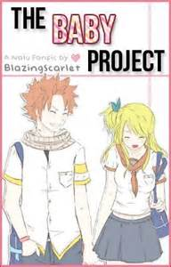 The baby project a fairy tail natsu x lucy fanfiction au nalu
