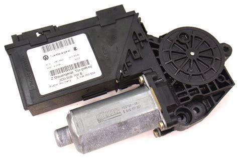 rh rear power window motor module   vw phaeton