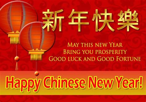 new year in 2016 in china happy new year 2016 joshwilltravel