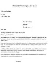 Modèle De Lettre De Mise En Demeure Gratuite Mod 232 Le De Lettre Mise En Demeure De Payer Les Loyers