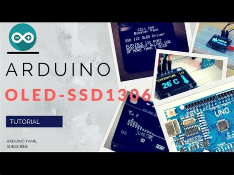 Github Tamil Tutorial | how to interface oled with arduino ssd1306 arduino uno