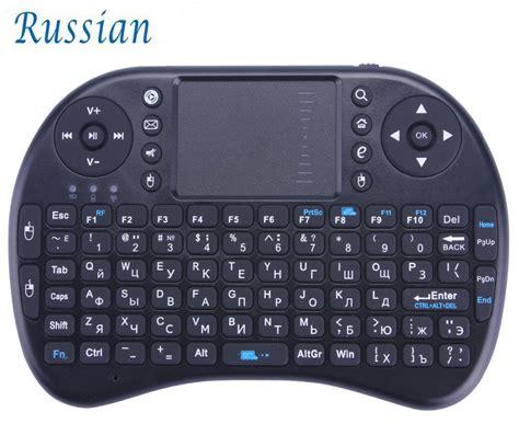 us keyboard layout raspberry pi russian layout ipazzport wireless mini keyboard and mouse