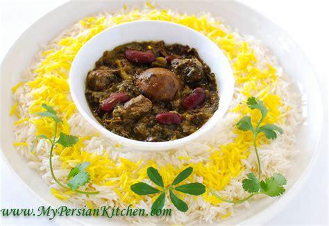 Kitchen Herb slow cooker ghormeh sabzi persian herb stew my persian