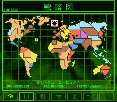 emuparadise snes emulator syndicate japan rom