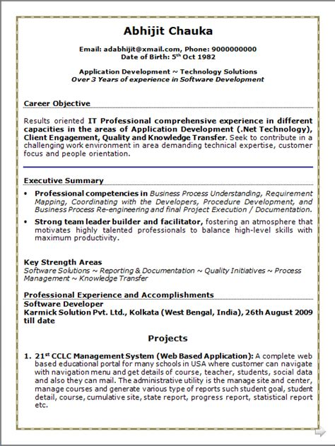 sle resume for experienced software engineer india sle resumes of software engineers in india