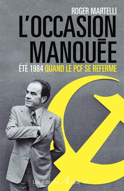 si鑒e du parti communiste fran軋is trente ans plus tard la crise du parti communiste