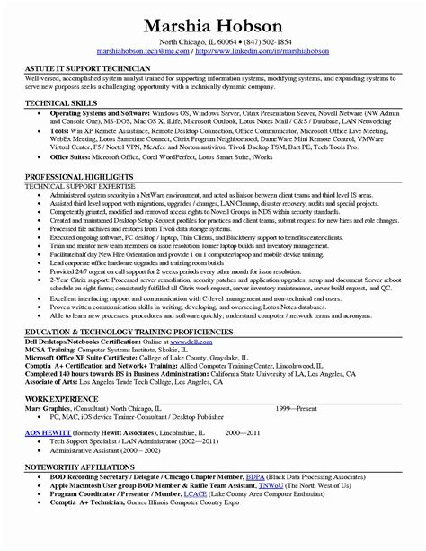 career objective for network administrator network administrator resume sle inspirational exle