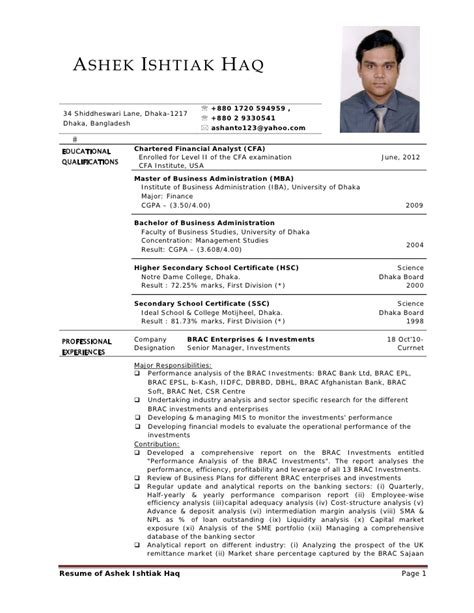 eg of cv resume of ashek ishtiak haq october