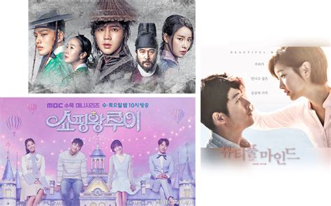 film korea romantis untuk dewasa 3 pilihan drama korea untuk ditonton di malam tahun baru
