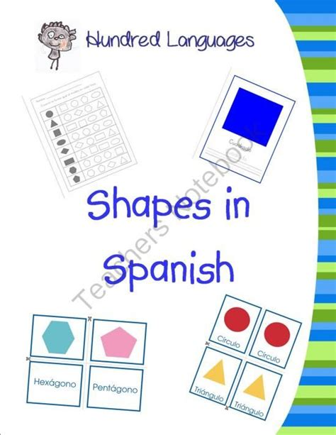 printable spanish shapes flash cards shapes in spanish super bundle this is a great bundle
