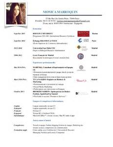 Resume With No Experience by Monica Marroquin Cv Francais